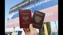 Жители Донбасса начали получать паспорта России