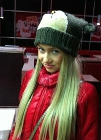 Каролина Баркова, 13 марта 1997, Новосибирск, id197784343