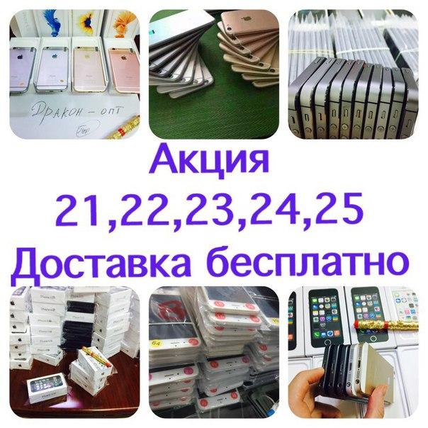 Фото 145435136