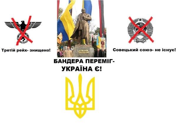 У подножия памятника Шевченко установили портрет Бандеры - националисты отмечают Акт восстановления украинской державы - Цензор.НЕТ 1151
