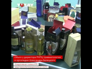 КГБ показали обыски и задержания новых фигурантов в деле о коррупции в здравоохранении