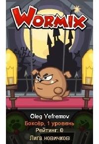 Олег Ефремов, 20 июля 1998, Нефтекамск, id145200417