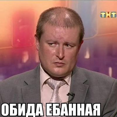 Евгений Кузнецов, 1 января 1994, Челябинск, id194983878