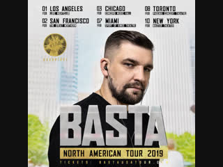 Баста | north american tour 2019