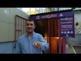 Презентация новой игровой приставки ВИНЕГРЕТ, Тула