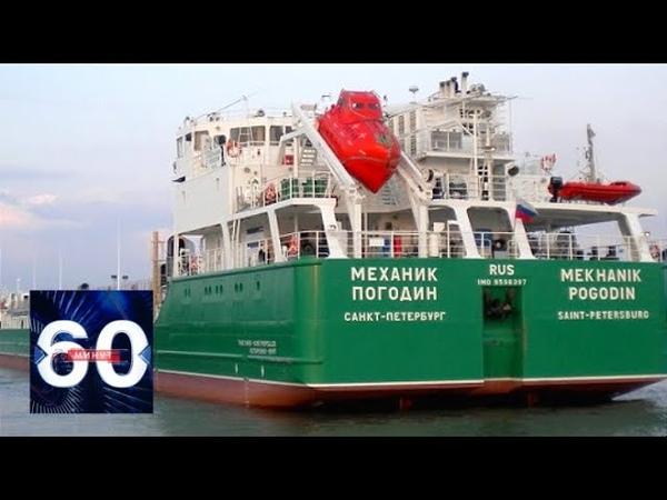 ПОКРЫТЬ УБЫТКИ за счет России Украина конфискует Механика Погодина 60 минут от 17 08 18