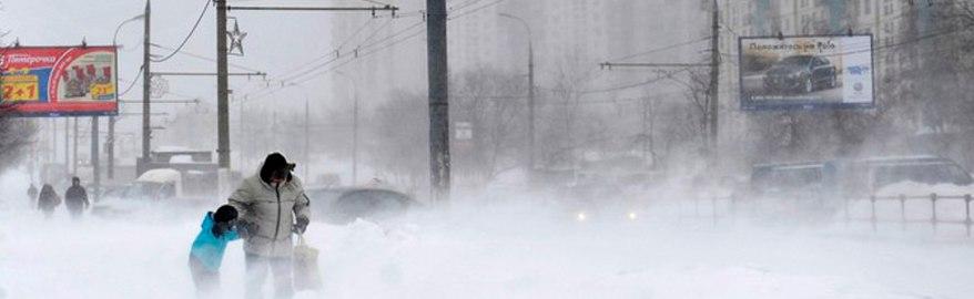 Синоптики обещают жителям центральной России «снежные пробки»