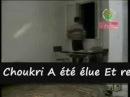 Tawfik Choukri
