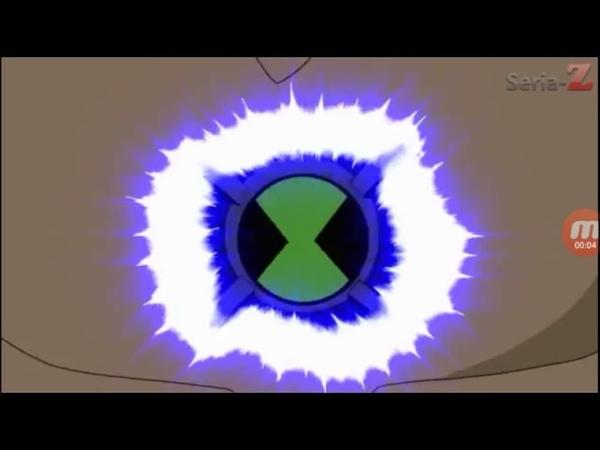 Бен 10 инопланетная сверхсила привращение все ульти