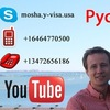 Yury Mosha