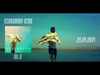 Пробуждение (Awakening) ft. Mr.G/Музыка этой весны