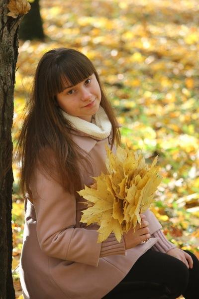 Екатерина Артеменко, 7 сентября 1998, Днепропетровск, id87962250