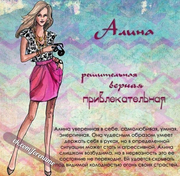 Женские имена и их значение. Имя и характер человека.  FOb84fcxJPo