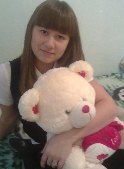 Антонина Исмаилова, 19 ноября 1995, Энгельс, id140589646