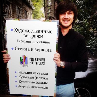 Рустам Бутаев