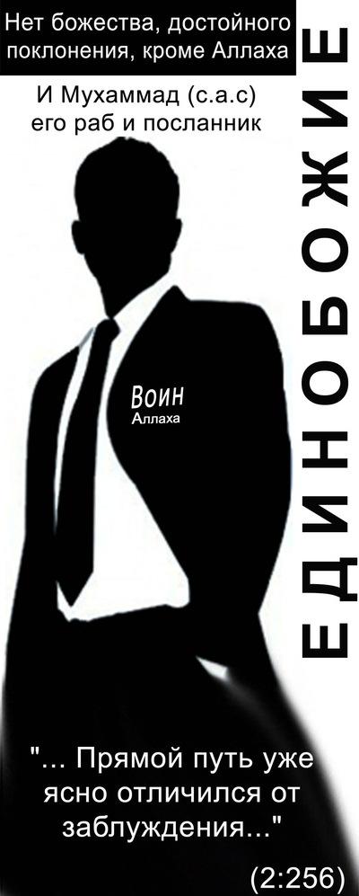 Сергей Горин, 4 сентября 1995, Елабуга, id19652341