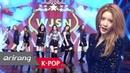 MShow 190118 WJSN - La La Love @ Simply K-Pop
