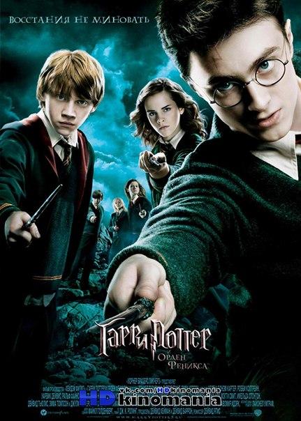 Гарри поттер и темная комната смотреть
