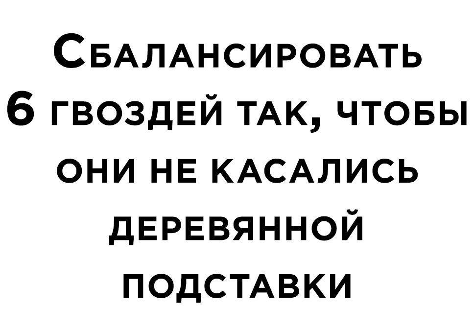 Вся суть