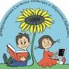 Детская библиотека, г. Озёрск