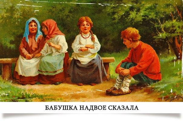 http://cs403922.vk.me/v403922512/9526/pTrw1Vyhwzc.jpg