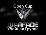 Open Cup. 1/64 Вторая игра. Убойная_Группа vs Шизоиды. Окраина. Клановые войны. Warface