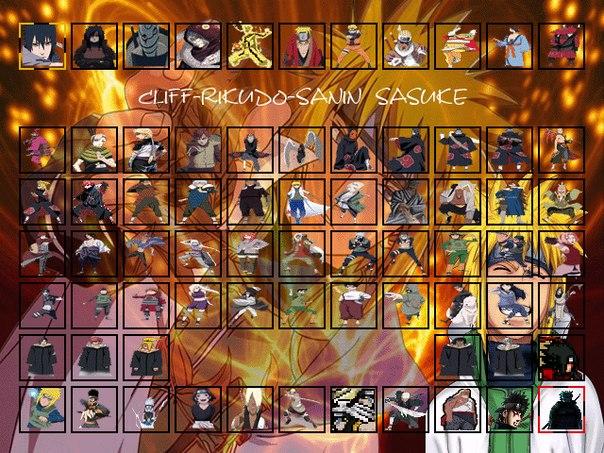 скачать игру Mugen Naruto - фото 11