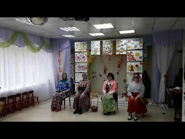 День пожилого человека.Танец Бабушки-старушки