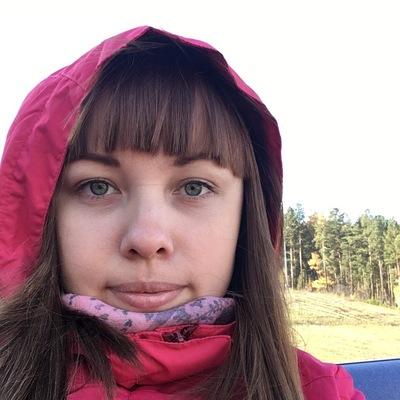 Кристина Яковлева