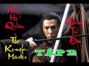 Chung Tử Đơn Anh Hùng Hồng Hy Quan Tập 2 The Kungfu Master Donnie Yen 2014