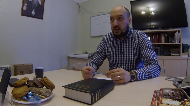 Артём Григорян. Секта Свидетели Иеговы - основные заблуждения последователей (20.04.2017)