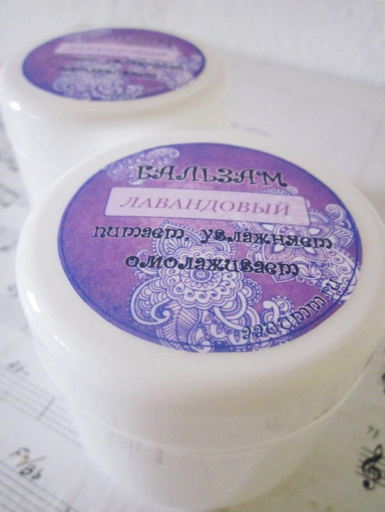 tabletki-na-naturalnoy-osnove-dlya-potentsii