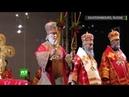 Russie office liturgique en mémoire du tsar russe Nicolas II fusillé par les bolcheviques