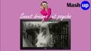Sweet Dreams but Psycho - Ava Max Vs La Bouche - Paolo Monti mashup 2019