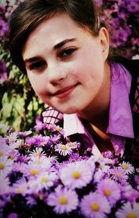 Виктория Гринько, 19 января 1997, Тихорецк, id174142765