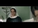 Маргарет Куэлли и Ребекка Дайан Фрагмент фильма Послушница Novitiate 2017
