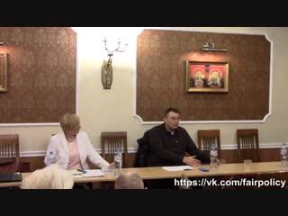 Встреча активистов ЦПП с депутатом ГД, координатором НОД Фёдоровым Е.А.