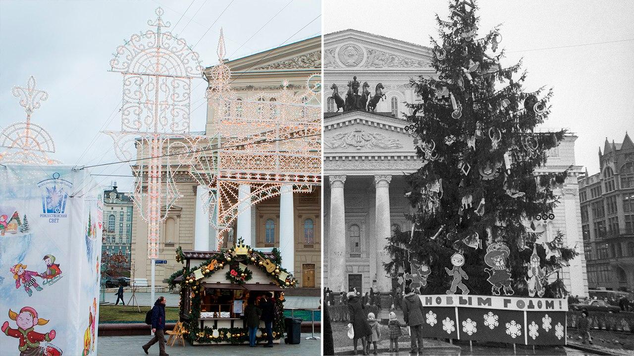 Новогодняя Москва сейчас и раньше