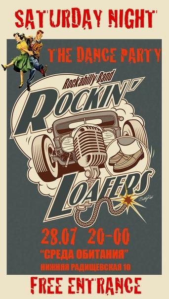 28.07 Rockin' Loafers в Среде Обитания!
