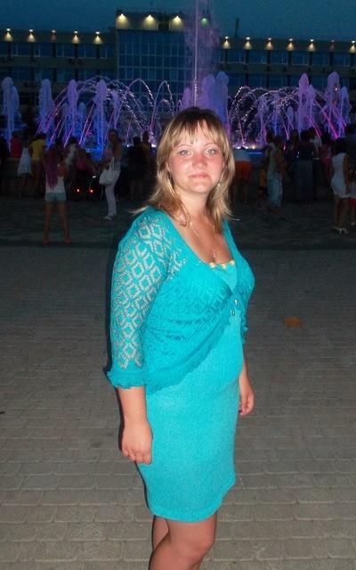 Кристина Козлова