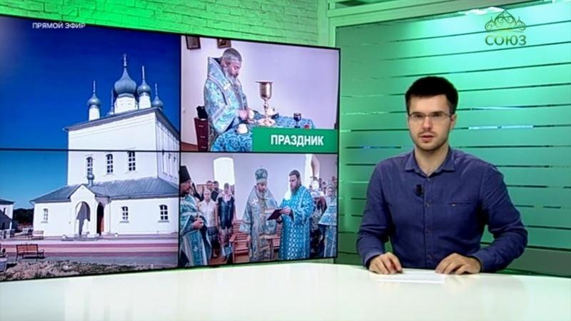 День памяти Августовской иконы Божией Матери отметили на Волгоградской земле.
