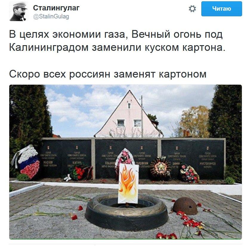 """Путин опасается, что ЕС """"кинет"""" Россию при отмене контрсанкций - Цензор.НЕТ 2869"""