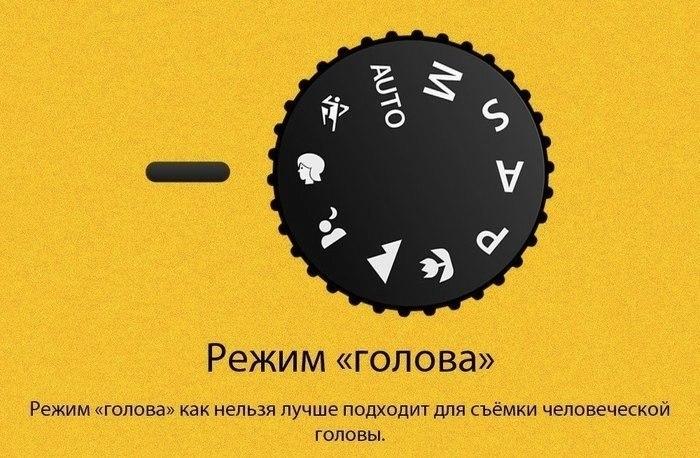 http://cs14108.vk.me/c413429/v413429605/6112/QtgdZZMeRyE.jpg