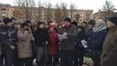 Пикет на пл. Свободы в Херсоне по поводу тарифа на электроэнергию для ОСМД