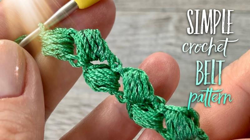 Совсем просто! Пояс крючком за 10 минут 💜 / Simple crochet belt pattern