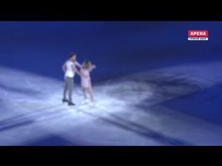 Gabriella Papadakis _ Guillaume Cizeron EX 2016 NHK Trophy