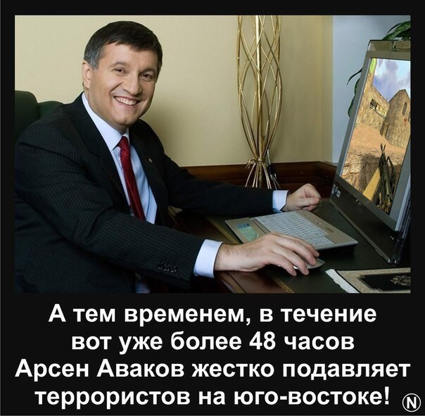 Под Славянском горел сельсовет - Цензор.НЕТ 7861