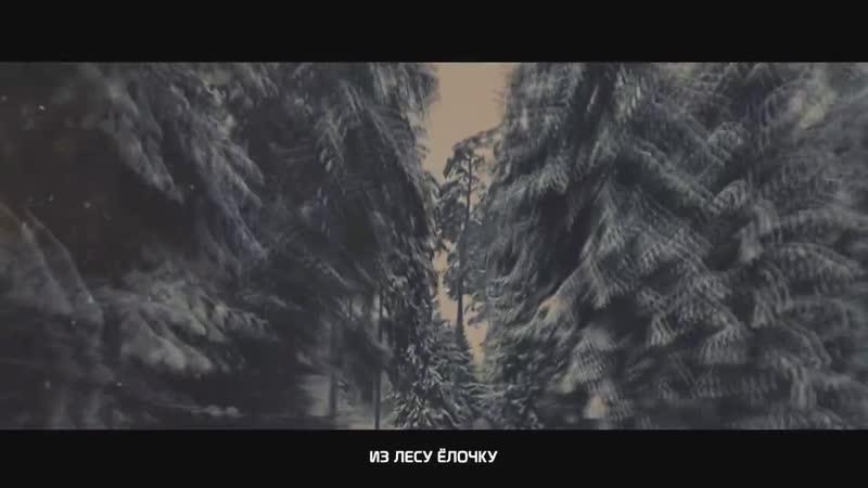 MADEVIL - ДЕД ЁЛОЧКА! САМЫЙ ПОЛИТИЧЕСКИЙ ХИТ ЭТОЙ ЗИМЫ 2019! -MMV 125
