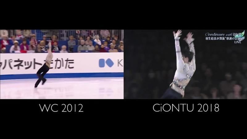 Yuzuru Hanyu -Romeo Juliet 1.0 ¦ WC-2012 vs CIONTU-2018