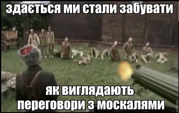 """Генсек НАТО расстроен из-за прорыва российскими танками украинской границы: """"Это серьезная эскалация кризиса"""" - Цензор.НЕТ 6957"""